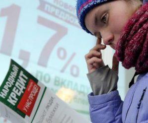 В России в 1,5 раза выросло число персональных банкротств