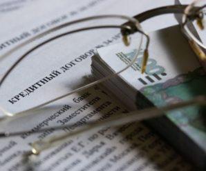 Можно ли вернуть затраты на страховку при досрочном погашении кредита