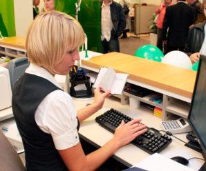 Банк России обсудит новые меры по охлаждению потребительского кредитования