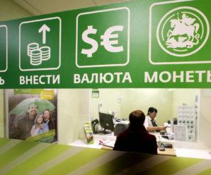 Гражданам объяснят, как взыскивать долги напрямую в банках должников