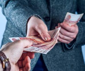 Банки ужесточат условия выдачи кредитов