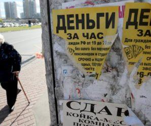 Отмена долга: нелегальным МФО запретят требовать займы с граждан