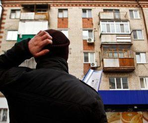 Коммунальные банкротства: «Собрали оплату — растворились в небытии»