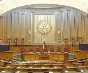 Верховный суд разрешил изымать единственное жилье у россиян-банкротов