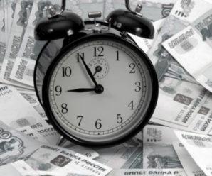 Заемщикам хотят дать право на рассрочку по кредиту