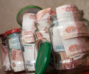 Россияне за 12 лет не вернули банкам почти 3 трлн рублей