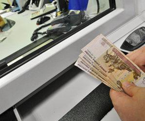 Волгоградский банк оштрафовали за незаконную комиссию