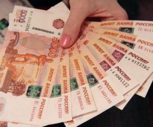 Разорение и нищета ждут хабаровчан из-за сокращения банковского рынка — эксперты