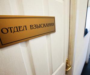 Коллекторы угрожают учителям московской школы из-за долга родителей ученика