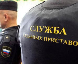 Первое коллекторское бюро оштрафовано за нарушения при взыскании долгов
