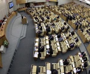 ГД приняла закон, который снизит ипотечную нагрузку для должников