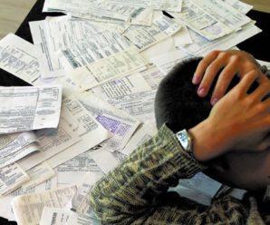 В Свердловской области взыскали 5,5 млрд рублей долгов по ЖКХ