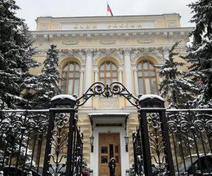 ЦБ отозвал лицензию у Роскомснаббанка