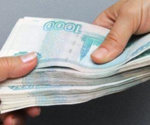 Жительница Обнинска получила кредит и решила стать банкротом