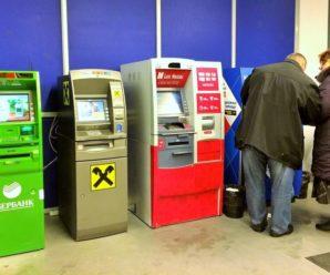 Верховный суд заявил, что банки не имеют права списывать долги с пустых дебетовых карт