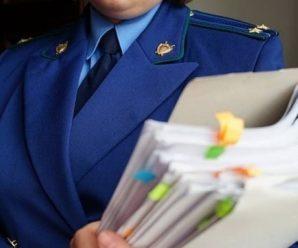Прокуратура добилась блокировки сайта о «грамотном» банкротстве физлиц