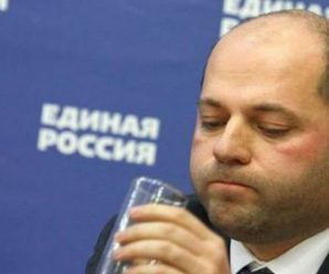 Депутат «надо меньше питаться» хранил деньги в трех офшорах