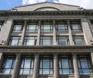 Минфин готов отменить подоходный налог со списанных долгов