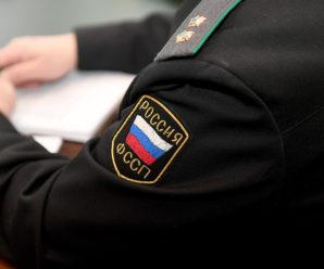 ВБашкирии наказали надоедливых коллекторов