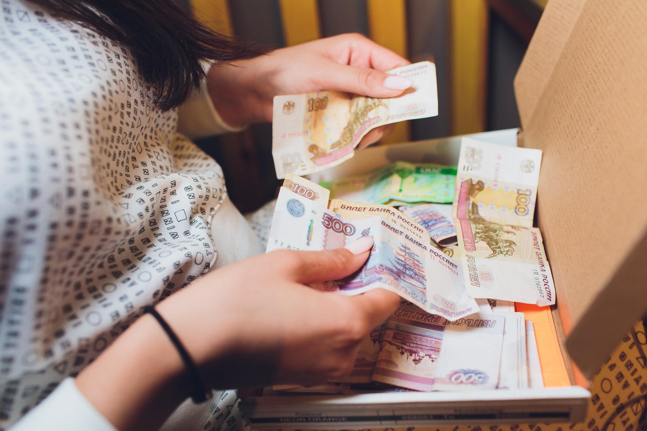 Гражданам с низкими доходами и без имущества станет доступно бесплатное банкротство