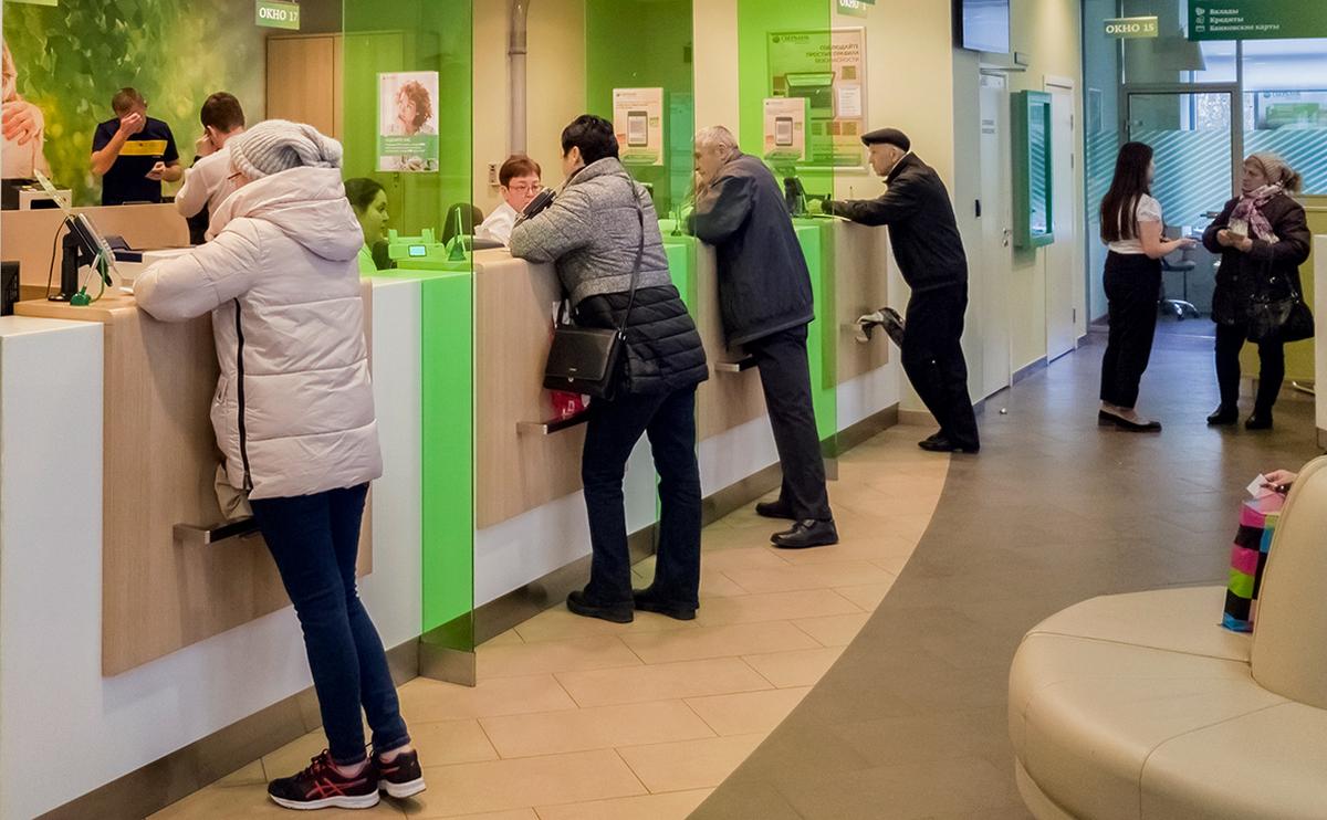 Свердловчане подали более двух тысяч заявлений на кредитные каникулы