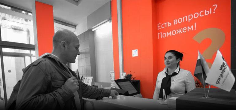 Россияне идут в банкротство без суда