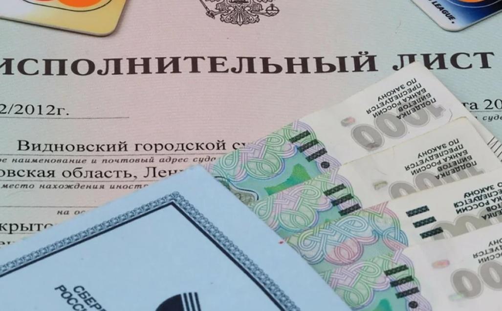 За год 119 тысяч россиян списали долги через банкротство