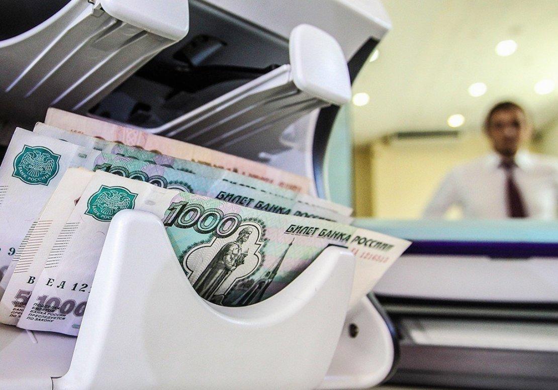 ЦБ РФ хочет прямо ограничить выдачу кредитов закредитованным гражданам