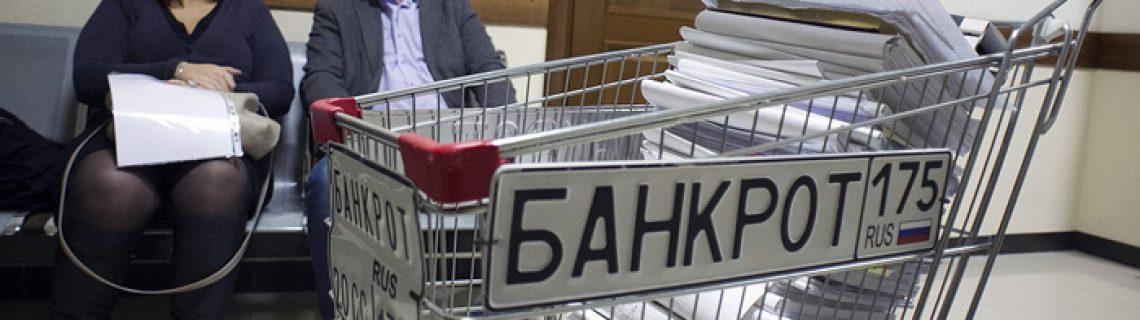 Фото: https://kommersant.ru