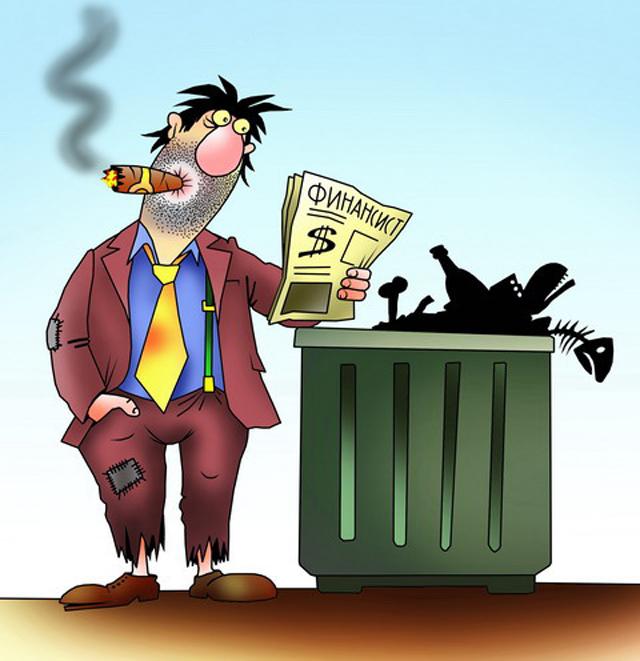Судам не хватает 10 млрд рублей на банкротство россиян, выделять которые государство не планирует.