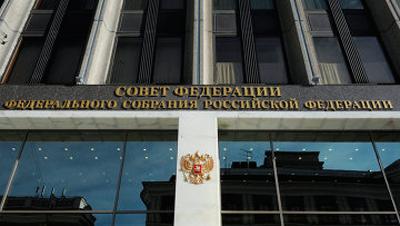 Судов по банкротствам в России не будет