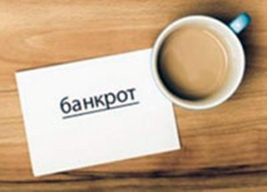 ВАС РФ опубликовал Постановление Пленума «О рассмотрении дел о банкротстве индивидуальных предпринимателей»