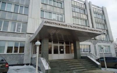 Банкротства физлиц в Башкирии чаще всего завершаются продажей имущества