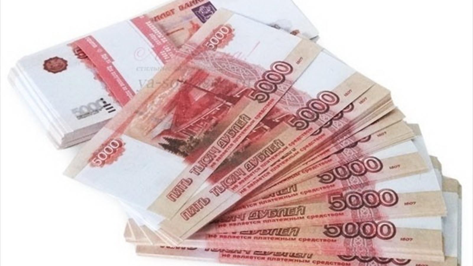 банкротство 500 тысяч рублей статья
