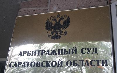 Число банкротств в Саратовской области увеличилось в полтора раза