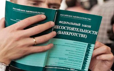 Арбитражные управляющие предложили оптимизировать закон о банкротстве физлиц