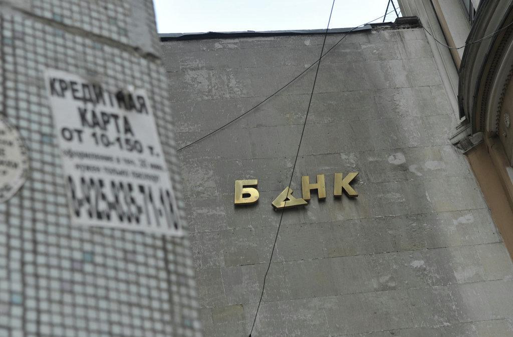 После многолетних споров Правительство РФ решило внести в Госдуму законопроект о банкротстве граждан.