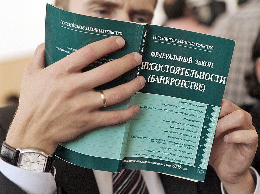 Формы документов для подачи в суд заявления о банкротстве физического лица и бакнротстве гражданина, уствержденные Минэкономразвития.