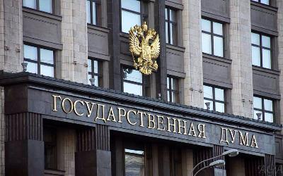 В Госдуму внесут законопроект о статусе арбитражного управляющего