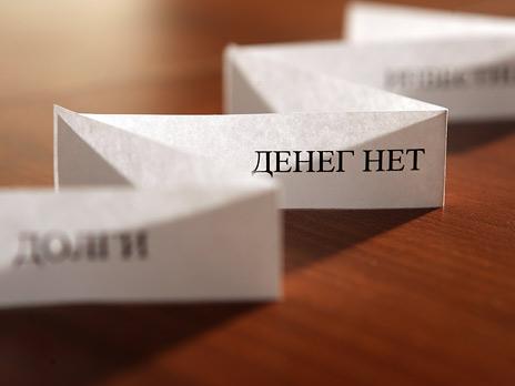 Ток-шоу Профилактика, эфир от 03.07.2012 о банкротстве граждан