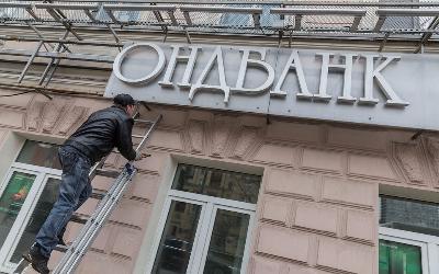 Арбитражный суд Татарстана обязал клиента ТФБ вернуть снятые перед крахом банка 17 млн рублей