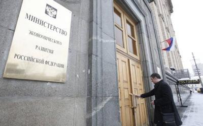 Минэкономразвития предложило банкротство физлиц без имущества проводить вне суда