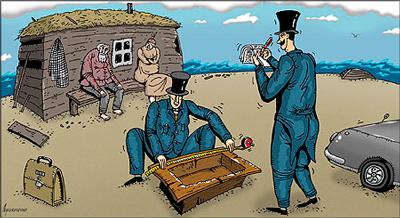 Частные банкротства: изменений пока не предвидится.